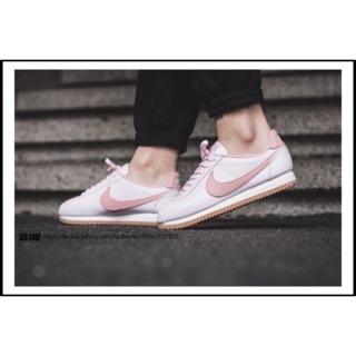 Nike classic Cortez 阿甘鞋 珍珠粉 超美膩