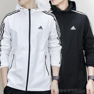 Adidas 愛迪達 三葉草 三條杠 超薄皮膚衣 抗紫外線防曬外套 男運動外套 防曬衣薄款外套 風衣外套CX4985