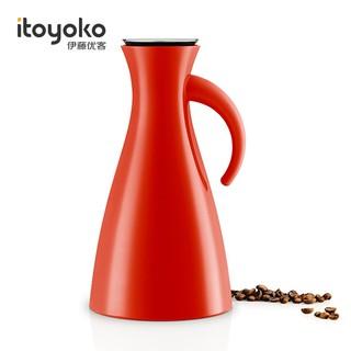 丹麥Eva Solo天使保溫壺進口家用咖啡壺創意熱水瓶暖壺水壺保溫瓶