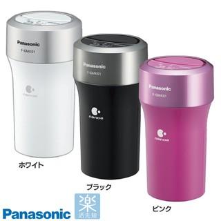 【樂活先知】《現貨在台》Panasonic F-GMK01 奈米離子 除臭殺菌 車用空氣清淨機