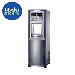 普德Buder  原廠公司貨  三溫程控數位式殺菌型飲水機 BD-5135  免費到府安裝
