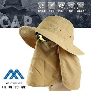 [山野行者]抗uv50防潑超薄臉肩頸3用盤帽mw7507/卡其