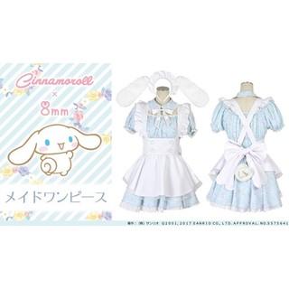 三麗鷗 大耳狗 洋裝 COS 角色扮演 女僕裝 圍裙 可愛睡衣 KITTY 美樂蒂 含髮飾 連衣裙 比基尼