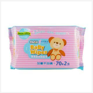 {奈森克林}  嬰兒護膚柔濕巾  72張/包