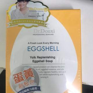 Dr.Douxi朵璽蛋黃卵殼皂