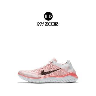 【MS】WMNS NIKE FREE RN FLYKNIT 2018 女款 慢跑鞋 粉橘 942839-800