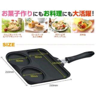 日本原裝 杉山金屬 三格青蛙鍋 便利 不沾鍋 雙蛋 米漢堡 鬆餅 烤盤 平底鍋