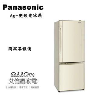 Panasonic雙門435L變頻電冰箱NR-B435HV-N1/NR-B435HV/B435HV國際牌