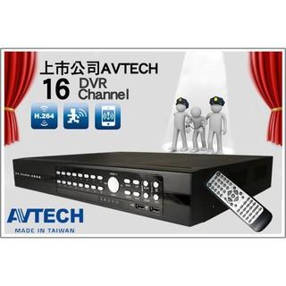 最強高畫質16路DVR h.264 遠端監控錄影主機 動態錄影 AVTECH監控大廠 電腦手機監控 監視器