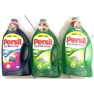 好市多 Persil寶瀅洗衣精 3.375L