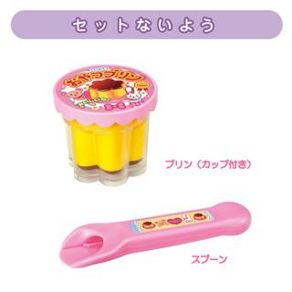 小美樂娃娃_布丁_PL 51366 原價295元 日本銷售第一 麗嬰國際funbox永和小人國玩具店