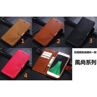 紅米note 皮套 掀蓋皮套 手機套 翻蓋保護套 一代 保護殼 素面 插卡支架 男士 女式 男款 紅米note1 視窗
