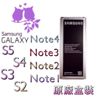 note4/三星電池/note3/note2/note1/S5/S4/S3/S2/j7/edge/A7