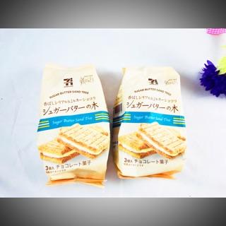 日本 7-11 限定 砂糖奶油樹 3枚ㄧ包 銀之葡萄 白巧克力