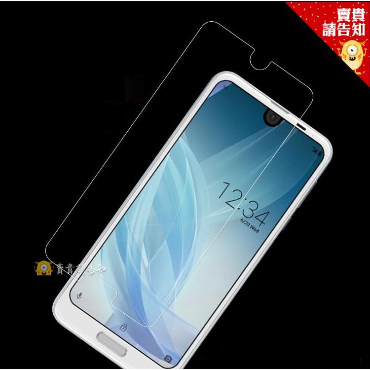 玻璃保護貼 ASUS ZenFone 6 5Z ZS620KL ZS630KL ~賣貴請告知