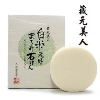 藏元美人日本酒美肌香皂 100g 女人我最大推薦