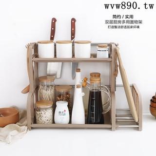 家具用品多功能置物架2層收納架廚房調味架雙層廚房收納架菜板架