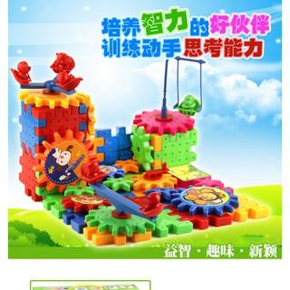 T-會動的積木 81片電動積木 精裝版電動百變積木 益智玩具拼裝玩具 智能積木