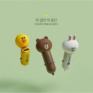 HuGaGa 韓國預購館™『LINE FRIENDS 莎莉/熊大/兔兔 小型好攜帶行動電源/車充』