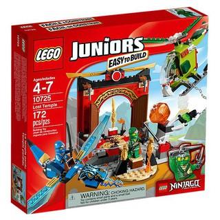 LEGO 10725 Lost Temple
