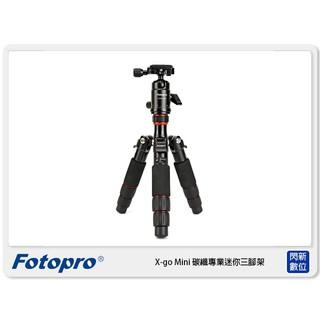 FOTOPRO 富圖寶 X-go Mini 碳纖 專業 迷你 三腳架 (XGO PRO,湧蓮公司貨) minipro