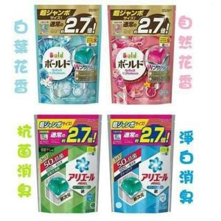 最新款日本寶僑 P&G ARIEL {48入}洗衣膠球