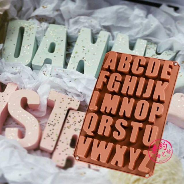 大 26 英文 字母 蠟燭模 香磚模 擴香石模 巧克力模 冰塊模 矽膠模