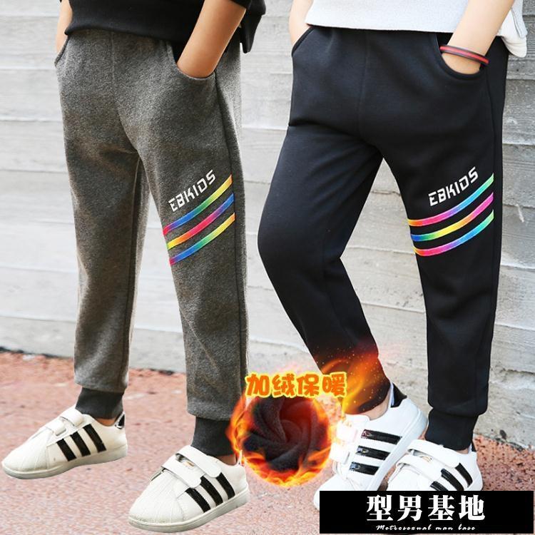 兒童加絨保暖運動褲男童冬季新款小學生冬天加厚衛褲中童褲子  型男基地