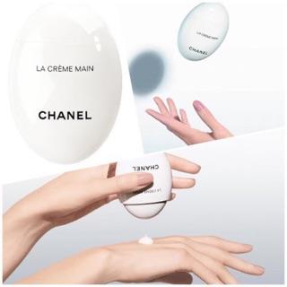 Chanel 熱賣護手霜