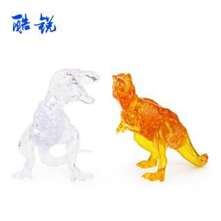 兒童益智DIY拼圖3D自裝立體水晶拼圖恐龍動物世界