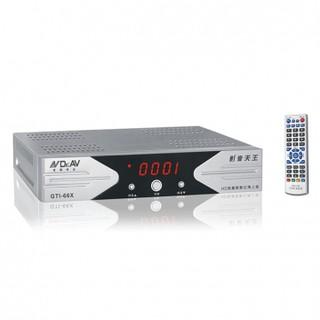 【聖岡科技】GTI-66X HD 高畫質 數位機上盒