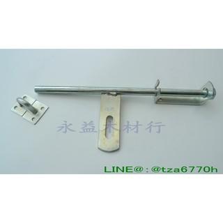 *永益木材行(台北)*大鐵拉器 門栓 鐵拉器 細長鐵拉器 一字門閂 一字門鎖 長形拉器 門鎖