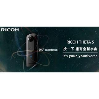 RICOH THETA S 360°夜拍神器 二手9.5成新