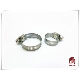"""[天掌五金] 1/2"""" ~ 2  1/2"""" 410材質 白鐵管束 不鏽鋼管束 不銹鋼管束 水管管束 斑馬管束 管夾"""