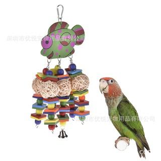鸚鵡玩具 木魚藤球方塊串 秋千 鳥類用品新品
