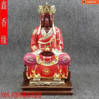 佛教用品臺灣進口玻璃鋼樹脂敦煌彩金三坪祖師爺清水祖師公佛像