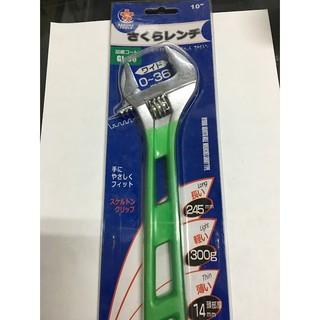 【多多五金舖】櫻花牌 SAKURA TOOLS 輕型大開口 10''活動板手 GL-36