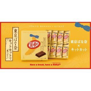 Kitkat巧克力 x Tokyo Banana 香蕉巧克力
