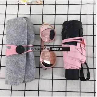 粉色袖珍遮陽傘防曬太陽傘小黑傘黑檸檬五摺傘防紫外線派克歐陸口袋傘E803
