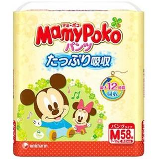 境內Mamypoko 滿意寶寶米奇米妮紙尿片紙尿褲拉拉褲黏貼尿片尿布宅配免 恩恩 城