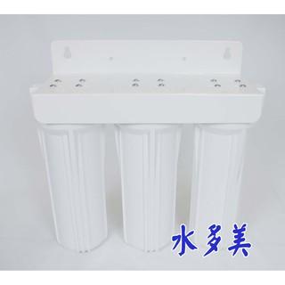 三道式淨水器/濾水器/過濾器/魚缸/水族/飲水機/濾心/三胞胎(烤漆4分牙)只賣450元