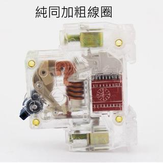 《X-Power電車館》電動車空氣開關 保護斷電 斷電器48V 60V 64V 72V通用斷路器空開