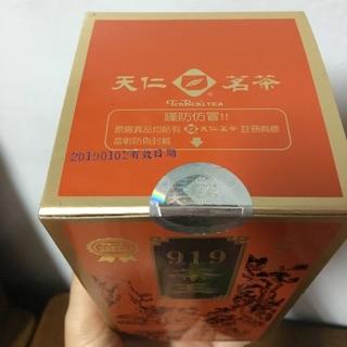 天仁茗茶919茶王 原價600