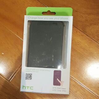 HTC M8原廠洞洞皮套