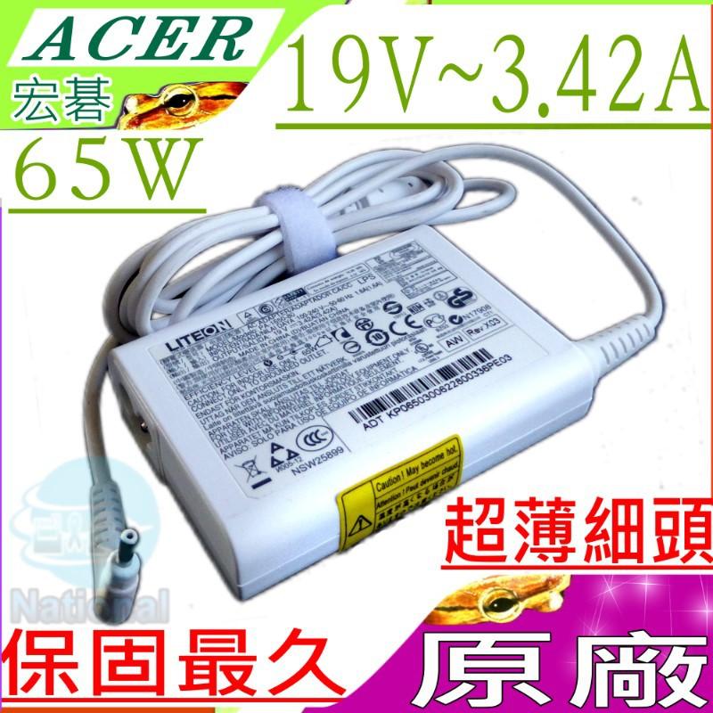 Acer變壓器(原/細頭/白)-宏碁19V,3.42A,65W,S7-392,R7-571,R7-572,R7-571G