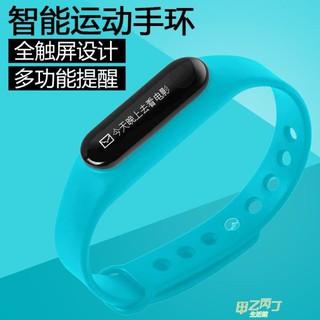 智慧手錶 全程通男女智慧手環3小米2華為vivo蘋果oppo計步器防水運動手錶xw