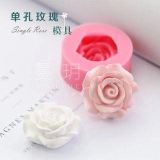 玫瑰 香磚模 擴香石模 手工皂模 黏土模 矽膠模