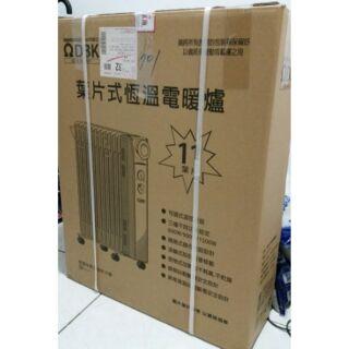 德國DBK 葉片式恆溫電暖爐 11葉片