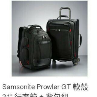 軟殼21吋行李箱 + 背包組 [Costco代購/含運] 695417&