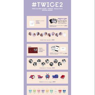 (通販)TWICE 官方TWICE2 擊掌會周邊Japan 日專T